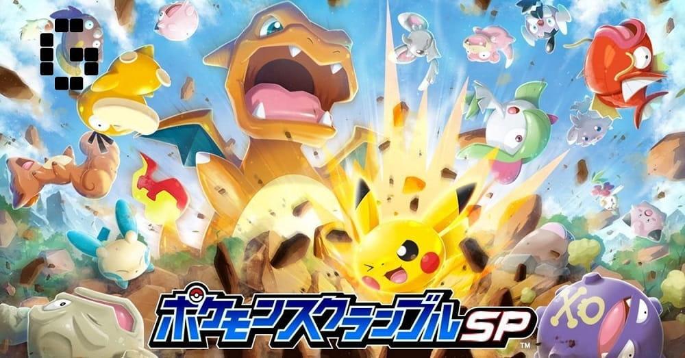 Pokemon Rumble Rush jogo para o celular chegará em breve