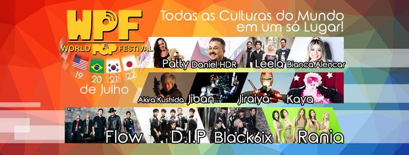 World Pop Festival | Novo evento pop da Yamato