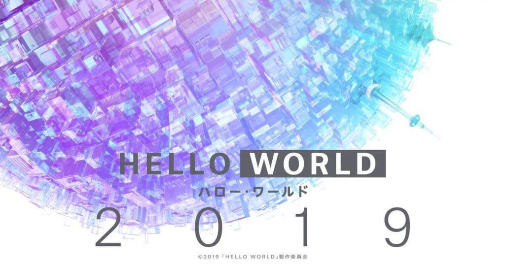 Hello World | filme ganhará segunda adaptação para mangá