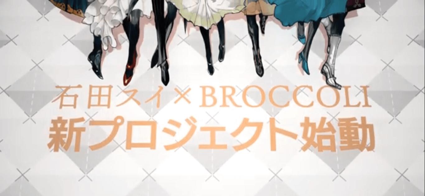 Criador de Tokyo Ghoul anuncia nova série, Jack Jeanne