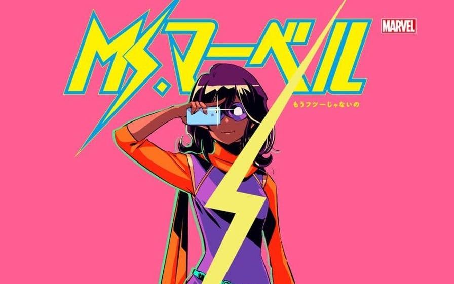 Nova capa de Ms. Marvel é feita por artista de Evangelion