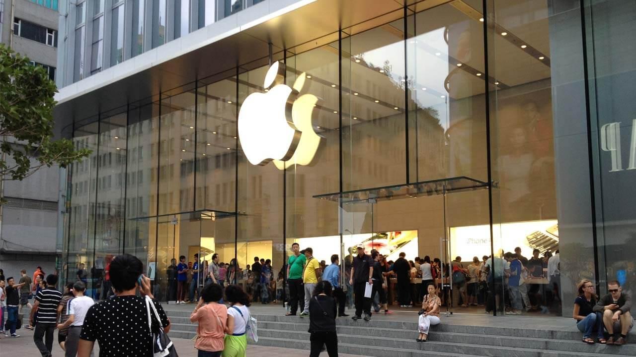 Apple remove aplicativo da Bíblia da Apple Store chinês