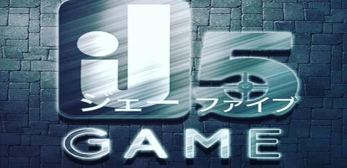 J5 Mangá anuncia game para PS4, XBOX One e PC.