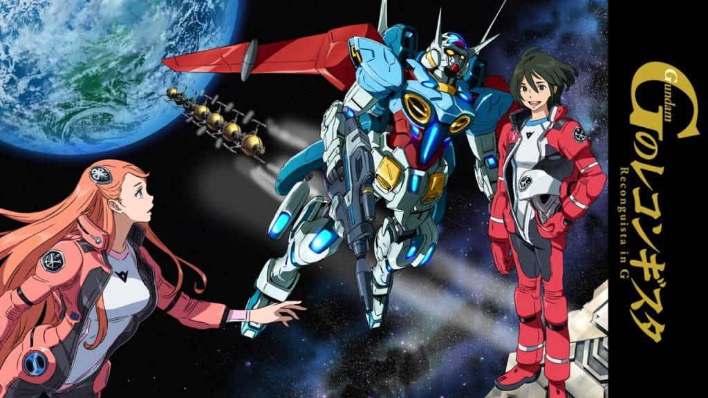 Gundam G No Reconguista I | Filme ganha data de estreia oficial